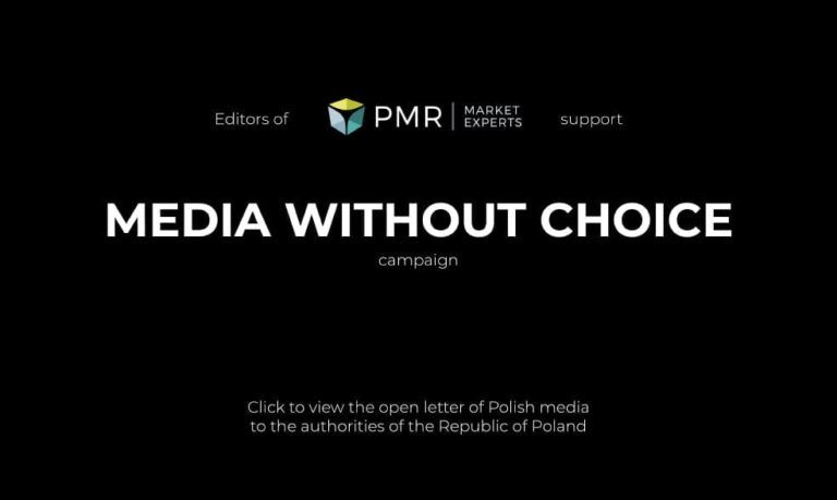 """""""Media without Choice"""" campaign"""